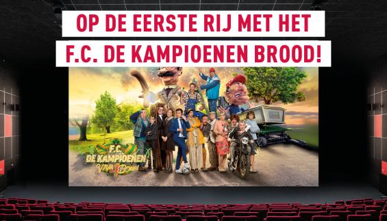 F.C. De Kampioenen film